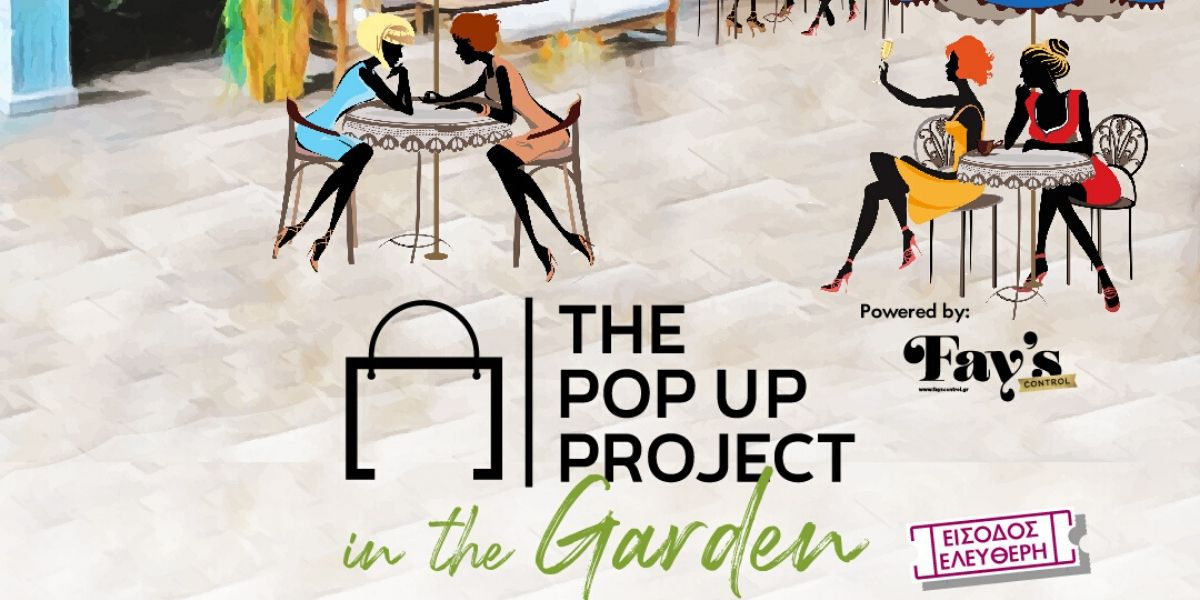 the pop up project in the garden