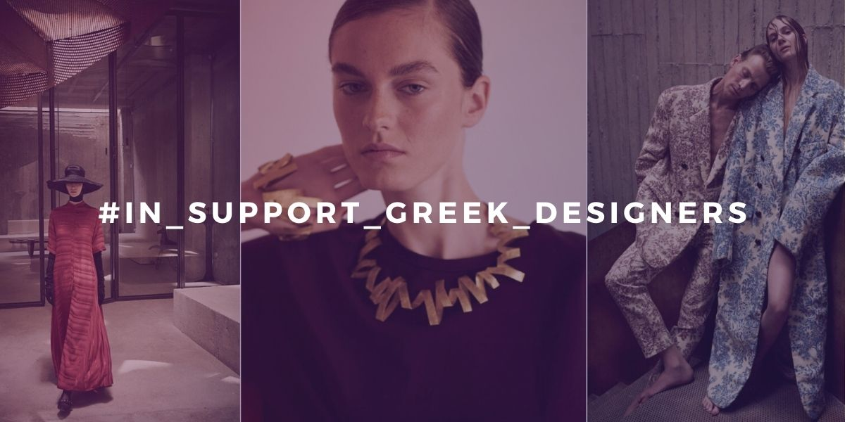 Greek Fashion is Alive: Το ηχηρό μήνυμα για την στήριξη της ελληνικής μόδας