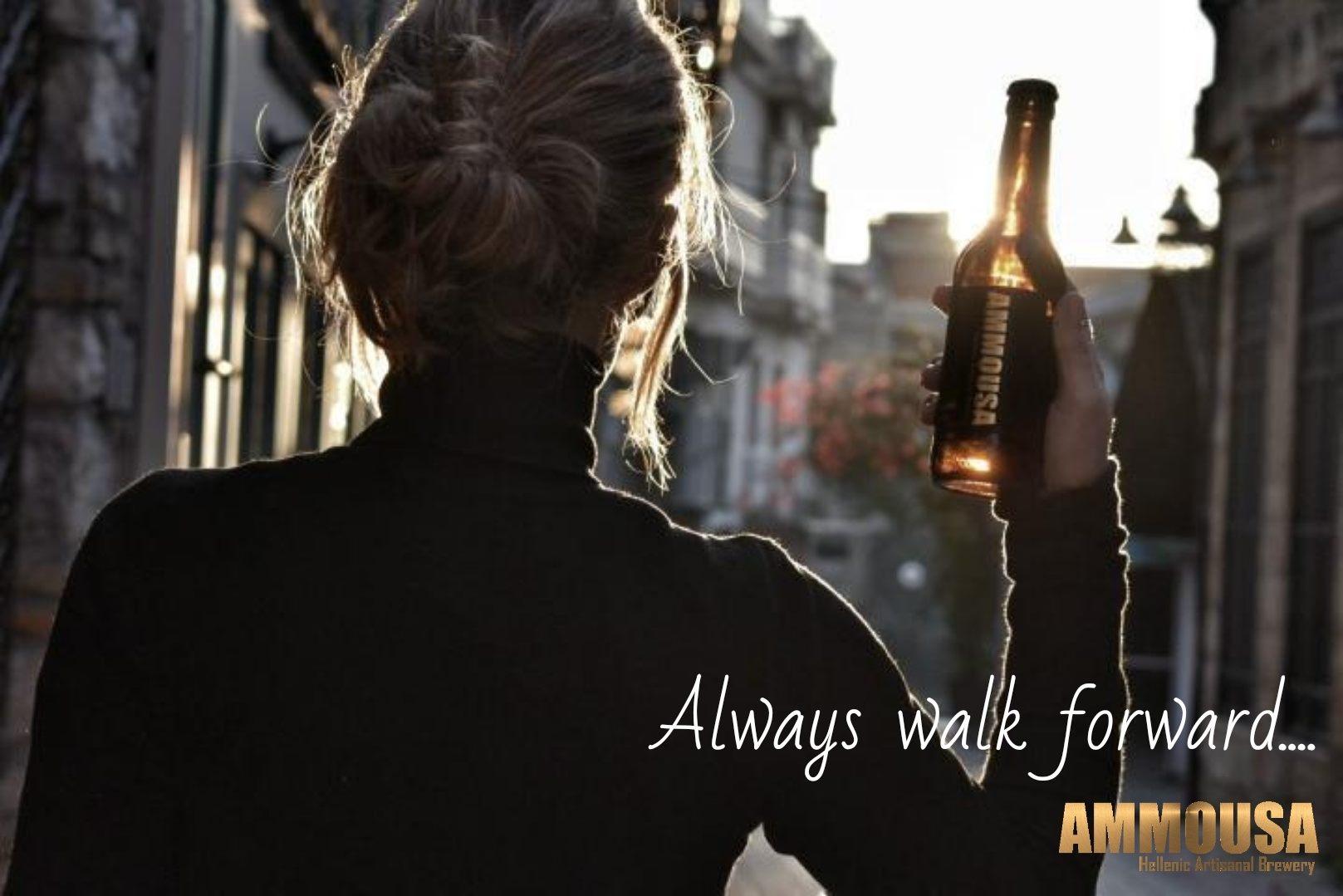 ammousa beer